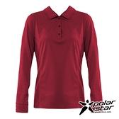 【PolarStar】女 吸排抗UV POLO衫『暗紅』P20254 上衣 休閒 戶外 登山 吸濕排汗 透氣 長袖
