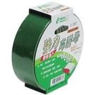 【奇奇文具】北極熊 CLT3615G綠色布紋膠帶36mm×15yds
