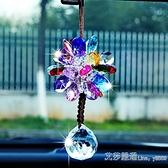 現貨 韓國汽車掛件車內飾品擺件車載女士掛飾車上後視鏡水晶吊飾吊墜 【恭賀新春】