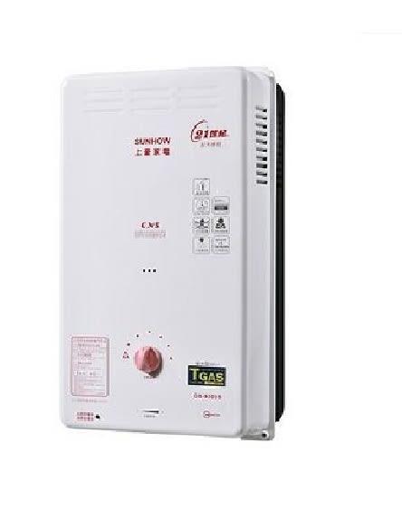 上豪 熱水器 屋外型強防風 (天然瓦斯) GS-9303 / GS9303 台灣製造 全國服務到家 另有GS9002S 二級節