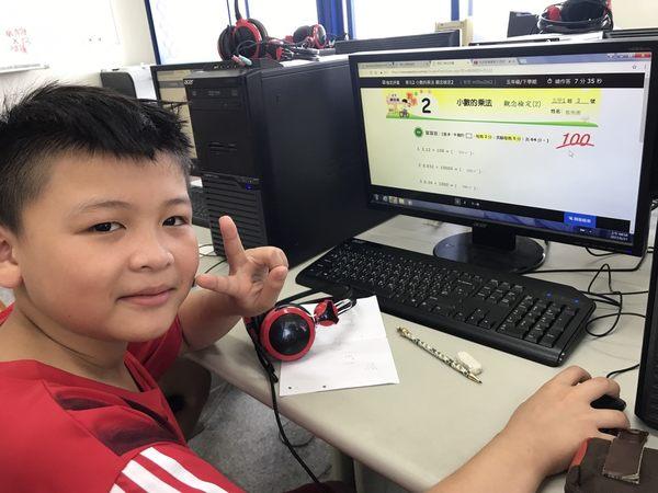 [ 漪欣數位教材 ]  數學科國小4年級~國中9年級