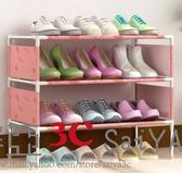 鞋櫃不銹鋼鞋櫃多層組裝