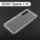 【ACEICE】氣墊空壓透明軟殼 SONY Xperia 1 III (6.5吋)