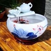 陶瓷魚缸造景擺件現代魚缸客廳小型風水擺件招財流水 時尚小鋪