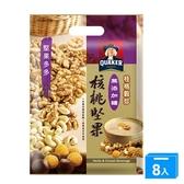 桂格榖珍無糖核桃堅果27G*12*8【愛買】