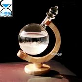 木質地球儀型風暴瓶天氣預報瓶子玻璃