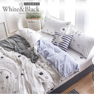 Artis - 100%純棉-黑白H系列-【合版H】純棉兩用被一件組