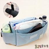 Shengpei嬰兒推車奶瓶濕紙巾收納袋置物袋外出掛袋-321寶貝屋