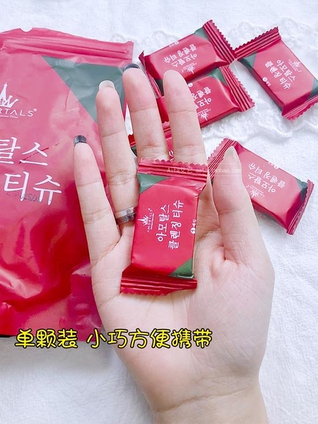 20粒爾木萄純棉一次性壓縮毛巾洗臉巾