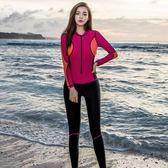 潛水服魅依爾韓國拉鏈潛水服游泳衣女連體防曬長袖長褲沖浪水母浮潛套裝可卡衣櫃