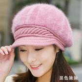 新款兔毛帽子年輕女士秋冬季保暖帽子中老年針織帽韓版時尚毛線帽 qf10140【黑色妹妹】