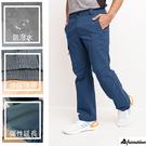 長褲-男多口袋輕薄快乾超彈萊卡抗UPF50+防曬長褲( HPM001S 灰藍)【戶外趣-年度新品】