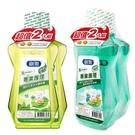 刷樂 專業護理漱口水超值組500ml+500ml-清新口味/綠茶口味