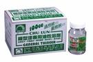 巨倫 H-1144 模型漆專用油性大容劑100cc± 6罐/盒