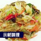 『輕鬆煮』中式炒米粉(400±5g/盒)...