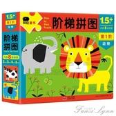 邦臣小紅花寶寶紙質拼圖游戲1-3-5歲幼兒童早教益智力玩具男女孩 范思蓮恩