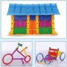 兒童聰明棒積木 塑料拼插拼裝益智玩具 幼...