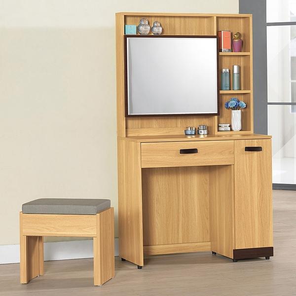【森可家居】費德勒3尺推門鏡台(含椅) 8ZX391-4 梳化妝台 木紋質感 北歐 工業風
