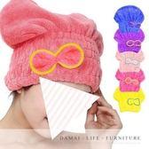 【小麥購物】超強吸水/加厚/珊瑚絨 乾髮帽【Y217】擦髮帽 包頭巾 乾髮毛巾 吸水帽 浴帽