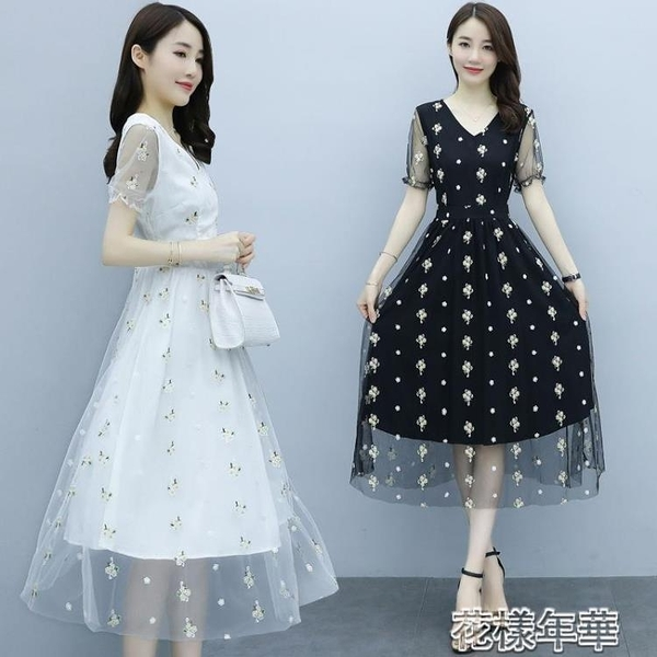 裙子新款2021年夏裝女超仙森繫收腰顯瘦氣質時尚碎花雪紡連衣裙快速出貨