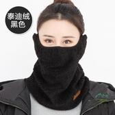 防風面罩女加絨保暖護耳臉圍脖冬天滑雪防寒騎行【步行者戶外生活館】