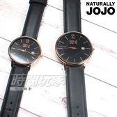 NATURALLY JOJO 羅馬城市對錶 真皮錶帶 防水手錶 玫瑰金x黑 情侶對錶 JO96938-88RM+JO96938-88R