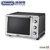 義大利 DeLonghi 迪朗奇 24公升烤箱 EO2455