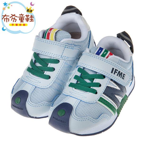 《布布童鞋》日本IFME天空藍流線透氣兒童機能運動鞋(15~19公分) [ P7X566B ]