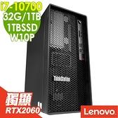【現貨】Lenovo P340 十代雙碟繪圖工作站 i7-10700/32G/M.2 1TSSD+1TB/RTX2060 6G/500W/W10P