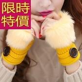 手套 針織-時髦英倫風溫暖羊毛女手套9色63m48[巴黎精品]