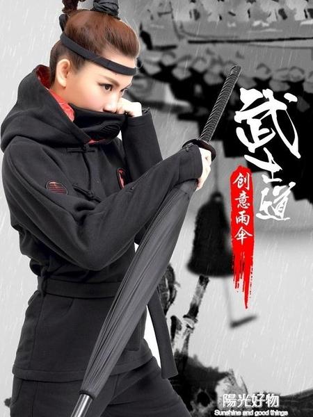 折傘雨傘男創意武士傘動漫24骨超大長柄劍傘個性潮流復古搞怪黑色傘 NMS陽光好物