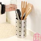 廚房不銹鋼瀝水筷子收納盒家用筷子筒筷籠筷子盒筷架【匯美優品】