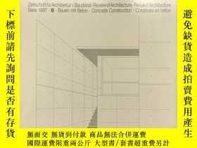 二手書博民逛書店罕見德語原版Detail建築細部雜誌,1997.8,主題建造與混