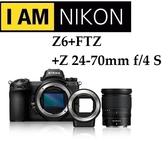 名揚數位 (分12/24期0利率) NIKON Z6 + Z 24-70mm + FTZ 國祥公司貨 登錄送郵政禮券$5000元(9/30)