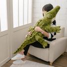 皮皮鱷魚玩偶(大)120CM-生活工場