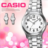 CASIO 秀麗風格 25mm/LTP-1275D-7BDF/女錶/生日禮物/LTP-1275D-7B 現貨+排單!