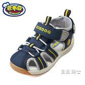 (萬聖節)涼鞋童鞋兒童涼鞋2018夏新品女童男童機能鞋包頭寶寶學步鞋小童