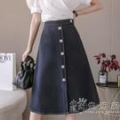 通勤高腰大擺裙2021夏季新款遮胯ins口袋中長款半身裙顯瘦A字裙 小時光生活館