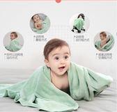 嬰兒浴巾超柔寶寶洗澡毛巾兒童新生比純棉紗布吸水速干初生 韓小姐