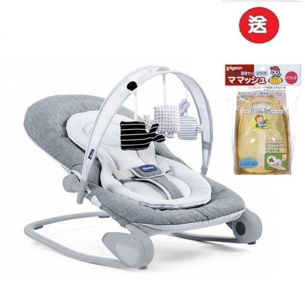 Chicco Hoopla可攜式安撫搖椅 (CBA79840.84金屬鈦灰) 2499元+送嬰兒飯盒連匙套裝