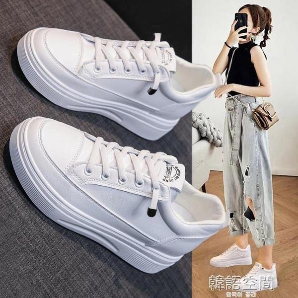 內增高小白鞋女2021年春季新款爆款女鞋鬆糕百搭板鞋厚底夏季鞋子