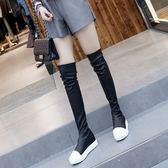 高筒靴長靴平底平跟彈力過膝靴【不二雜貨】