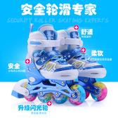 溜冰鞋兒童全套裝男女旱冰輪滑鞋直排輪可調3-4-5-6-7-10歲MJBL 快速出貨