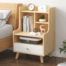 加高一抽一格床頭櫃 抽屜床頭櫃 床頭收納櫃【YV9883】快樂生活網