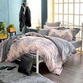 義大利La Belle《普雷爾》雙人立體雪雕絨防蹣抗菌吸濕排汗被套床包組