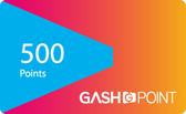 遊戲橘子 GASH 500點 點數卡 - 可刷卡【嘉炫電腦JustHsuan】