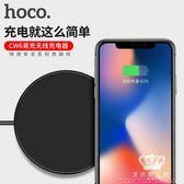 iPhoneX無線充電器超薄手機iPhone8Plus專用快充QI底座蘋果8 艾米潮品館
