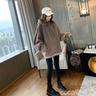 熱賣羊羔毛上衣 羊羔毛衛衣女士2021秋冬新款韓版寬鬆加絨加厚連帽上衣外套 coco