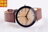 石英錶-好搭焦點大方女手錶5色5r52【時尚巴黎】
