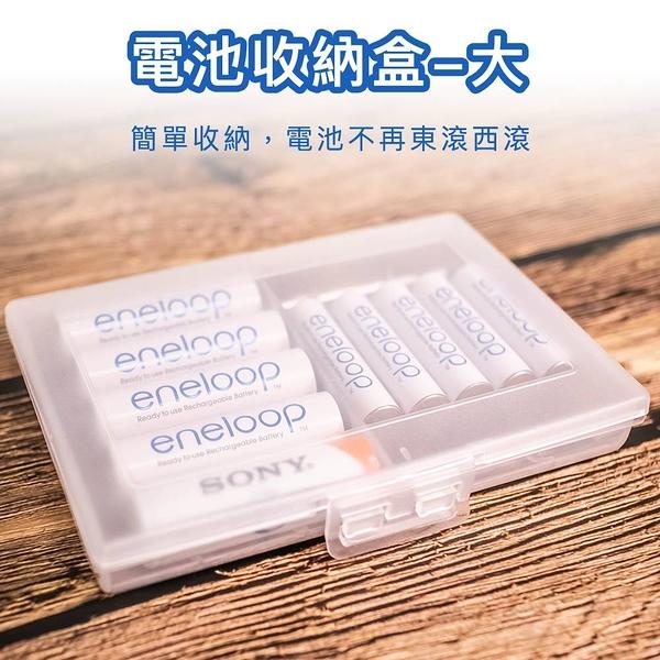 電池 收納盒 大 充電電池 儲藏盒 存放盒 AA AAA 兩用 電池盒 3號 4號 電池存儲盒